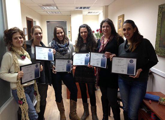 מסיימות קורס ניהול משאבי אנוש יישומי מחזור 02/2014