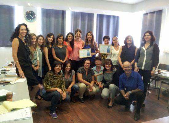 מסיימות קורס ממונות על מניעת הטרדות מיניות בארגון 09/2014