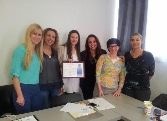 קורס ממונים/ות על מניעת הטרדות מיניות בארגונים 03/2015