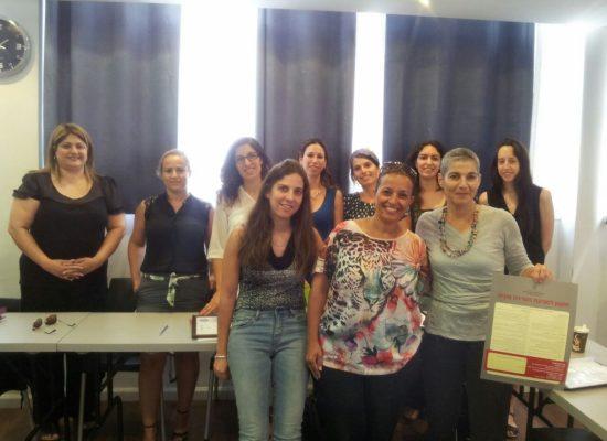 קורס ממונים/ות על מניעת הטרדות מיניות בארגונים 05/2015