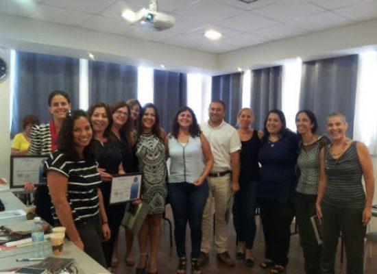 קורס ממונים/ות על מניעת הטרדות מיניות בארגונים 07/2015