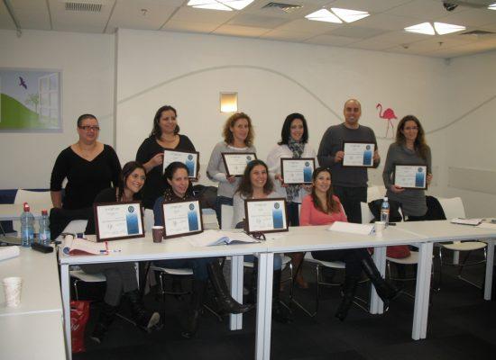 מסיימי קורס ממונים על מניעת הטרדות מיניות בארגון 11/2012