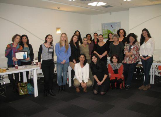 מסיימות קורס ממונות על מניעת הטרדות מיניות בארגון 02/2013