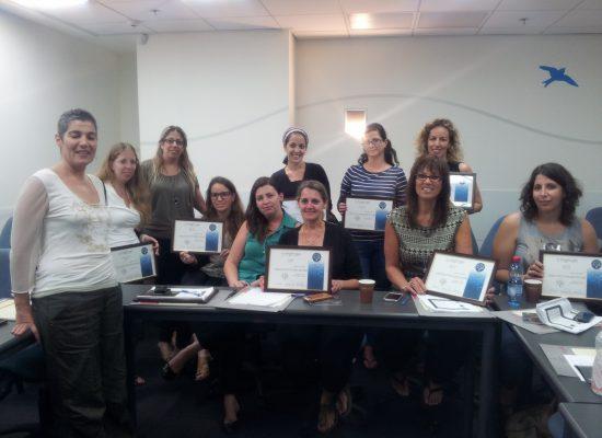 מסיימות קורס ממונות על מניעת הטרדות מיניות בארגון 05/2013