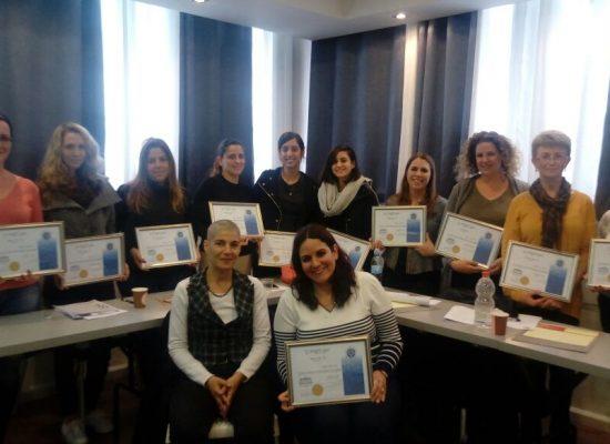 מסיימות קורס ממונים/ות על מניעת הטרדות מיניות בארגונים 03/2017