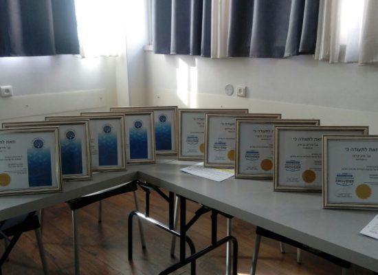 סיום קורס ממונים/ות אפריל 2018