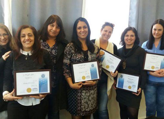 סיום קורס מנהלות רווחה ומחוברות ארגונית 01/2017