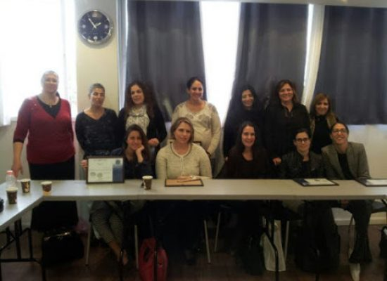 מסיימות קורס ממונות על מניעת הטרדות מיניות בארגון 02/2016