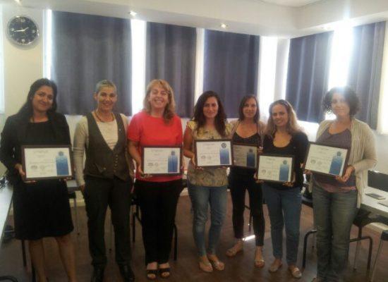 קורס ממונים/ות על מניעת הטרדות מיניות בארגונים 10/2015