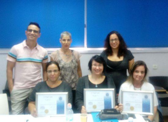 מסיימות קורס ממונים/ות על מניעת הטרדות מיניות בארגונים 07/2017